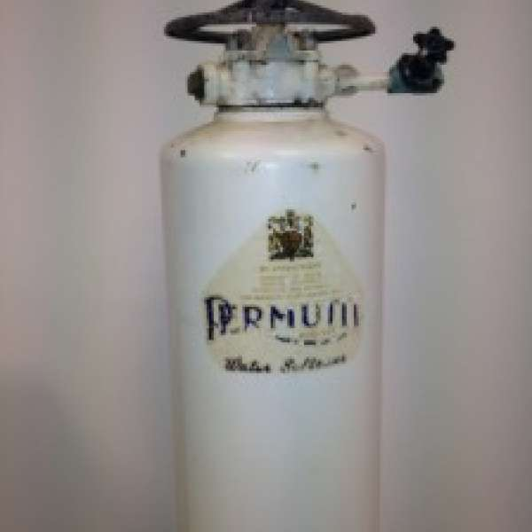 Permutit water softener in 1950